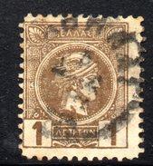 XP3082 - GRECIA 1889, Piccolo Hermes  Il N. 91 Usato - Gebruikt