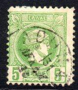 XP3083 - GRECIA 1889, Piccolo Hermes  Il N. 93 Usato - Gebruikt