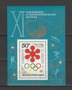 URSS  1972  Xx Uni  BF73  -    Postfrisch   -   Vedi Foto !