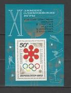 URSS  1972  Xx Uni  BF74  -    Postfrisch   -   Vedi Foto !