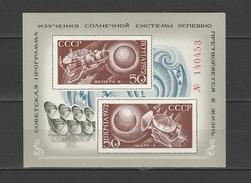 URSS  1972  Xx Uni  BF81  -    Postfrisch   -   Vedi Foto !