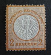 LOT R3586/593 - 1872 - EMPIRE ALLEMAND - ALLEMAGNE - AIGLE PETIT PECTORAL - N°8 - NEUF * - Cote : 800,00 € - Neufs