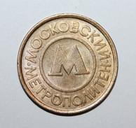"Jeton De Transport "" Metro De Moscou "" Transit Token - Professionals/Firms"