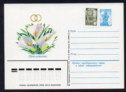 UdSSR 1979  Postkarte Mit Zusatzfrankatur  MiNr.P 415   Einladung Zur Hochzeit