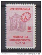 1986 128 JUGOSLAWIEN  JUGOSLAVIJA MACEDONIA SOLIDARNOST  SOLIDARITY  EARTHQUAKE, SKOPJE, Railway Stations, CLOCK