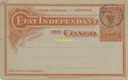 POSTALE UNIVERSELLE CPA CONGO 1902 MATADI