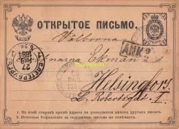 CARTE CORRESPONDANCE CPA  RUSSIE RUSSE RUSSIA 1884 FINLAND HELSINGFORS - 1857-1916 Empire