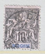 FRENCH INDOCHINE  8   (o) - Used Stamps