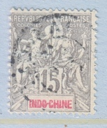 FRENCH INDOCHINE  11   (o) - Indochina (1889-1945)