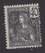 Indo-China, Scott #34, Mint Hinged, France, Issued 1904 - Indocina (1889-1945)