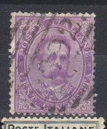 ITALIE  N° 38  (1889)