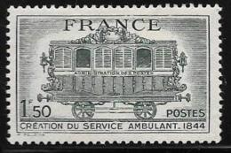 France, Scott #472 Mint Hinged Early Postal Car, 1944