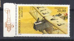 FRANCE  Poste Aérienne N° 61a* (1997) Dentelé 13 X 13 1/2