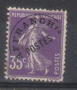 FRANCE  N°62 (1924)