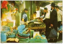 Jerusalem - Market Judaica Jews ( 2 Scans ) Israel