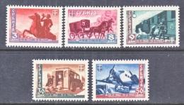 GERMAN  OCCUP  SERBIA  2N 42-6  **  POSTAL  SYSTEM