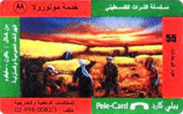 PALESTINA : PELE CARD 55u Wheatfield - Palestine
