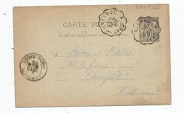 Entier Postal , 1895 , VESOUL à GRAY , CHAMPLITTE , Haute Saône