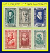 N° 587 À 592 CÉLÉBRITÉS DU XVIe SIÈCLE : MONTAIGNE SULLY BAYARD PARÉ HENRI IV … - N* CHARNIÈRE OU TRACE