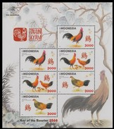 Indonesia - Indonesie New Issue 21-01-2017 (Mini Sheet)  ZBL 3381-3383 - Indonesia