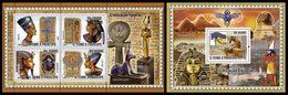 S. TOME & PRINCIPE 2008 - Scarab Beetle, Egypt - YT 2728-31 + BF441