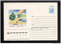 1995. Ukraine. Cover. European Year Of Nature Conservation (storks At A Pond, Rainbow). Designer. V. Janitor. No. 62-1