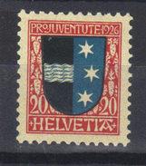 Suisse N° 224** (1926)