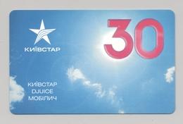 UKRAINE - KYIVSTAR - GSM Prepaid Card - 30 UAH - Cardboard - - Ukraine