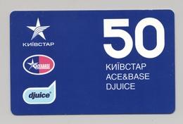 UKRAINE - KYIVSTAR - GSM Prepaid Card - 50 UAH - Cardboard - - Ukraine