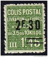 France Colis Postaux N° 151 X Livraison Par Exprès : 2 F. 30  Sur 1 F. 45 Vert, Trace De Charnière Sinon TB