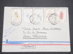 VANUATU - Enveloppe De Port Villa Pour La France En 1984 , Affranchissement Plaisant - L 7906 - Vanuatu (1980-...)