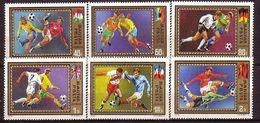 Hungary - SOCCER / FOOTBALL 1972 MNH
