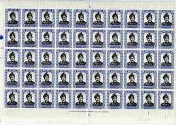 Brunei 1952-58, Sultan 50c Black & Ultramarine In Complete Folded Sheet Of 50 - Brunei (1984-...)