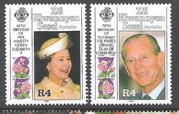 ZES Seychelles 1991 65th Birthday Queen Elizabeth II & 70th Birthday Prince Philip MNH CV £3.20