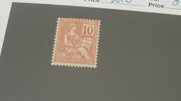 LOT 354730 TIMBRE DE FRANCE NEUF* N°116 VALEUR 45 EUROS