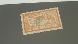 LOT 354743 TIMBRE DE FRANCE NEUF*  N°145 VALEUR 55 EUROS