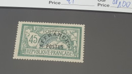 LOT 354760 TIMBRE DE FRANCE NEUF** N°45 VALEUR 100 EUROS