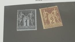LOT 354809 TIMBRE DE FRANCE NEUF*