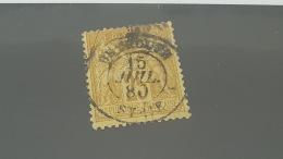 LOT 354822 TIMBRE DE FRANCE OBLITERE N°86 VALEUR 50 EUROS