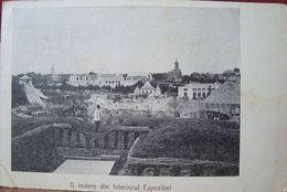 EXPO 1906, BUCURESTI, CAROL I Park, Interiorul Expozitiei, Rare, Unused - Roumanie