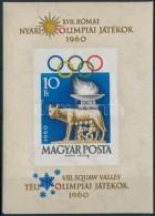 ** 1960 Római Olimpia Vágott Blokk (ráncok, Sarokhiba) - Zonder Classificatie