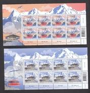 Schweiz   ** 2483-2484 Schilthorn Kleinbogen Neuausgabe 2.3.2017 Postpreis CHF 16,00 - Ungebraucht