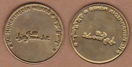 AC - SEAL OF PROPHET MUHAMMAD KHATAM AN NABIYYIN FROM TURKEY - Royal / Of Nobility