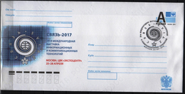 Russia 2017 Special Cancellation  Stationery 29th Exhibition Of Information And Communication Technologies Sviaz 2017