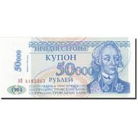 Transnistrie, 50,000 Rublei On 5 Rublei, 1996, 1994, KM:30, SPL - Billets