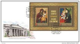 Belarus 2016 Icones Bl. S/S FDC - Belarus