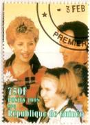 GUINEE GUINEA 1v Used Princess Diana Lady Di With Sylvester Stallone Cinema Film Movies