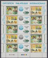 J194 Djibouti - MNH - Organizations - PHILEXFRANCE - Full Sheet - 335/36KB(A)