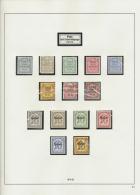 Deutsches Reich - Dienstmarken: 1903/1942, Reichhaltiger Sammlungsbestand Im Album Auf Blättern Aufgezogen, Alles M