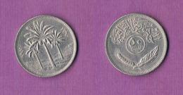 Iraq 50 Fils -1970 - Iraq